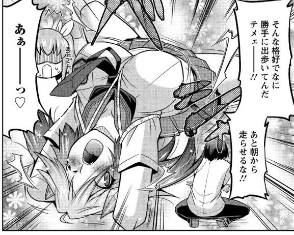 歌麿, まじブラ!?, 第1巻