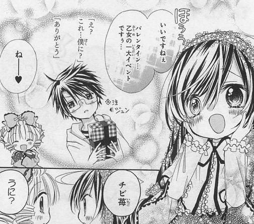 かるき春, PEACH-PIT, ローゼンメイデン dolls talk, 第2巻