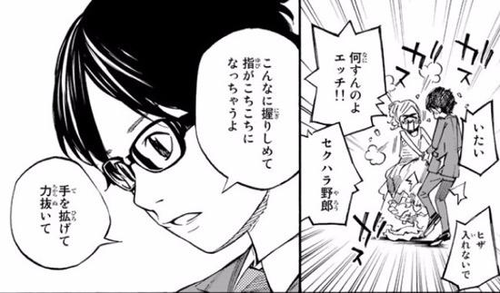 新川直司, 四月は君の嘘, 第9巻