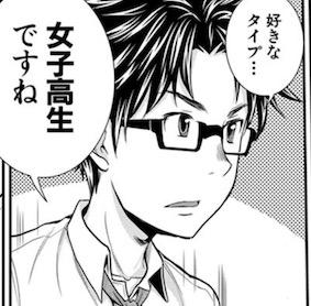 此ノ木よしる, SE, 第3巻