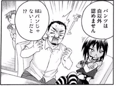 此ノ木よしる, こみっく☆すたじお, 第2巻
