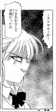 坂本裕次郎, タカヤ, 第1巻