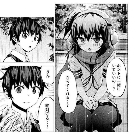 今井ユウ, ちこたん、こわれる, 第1巻